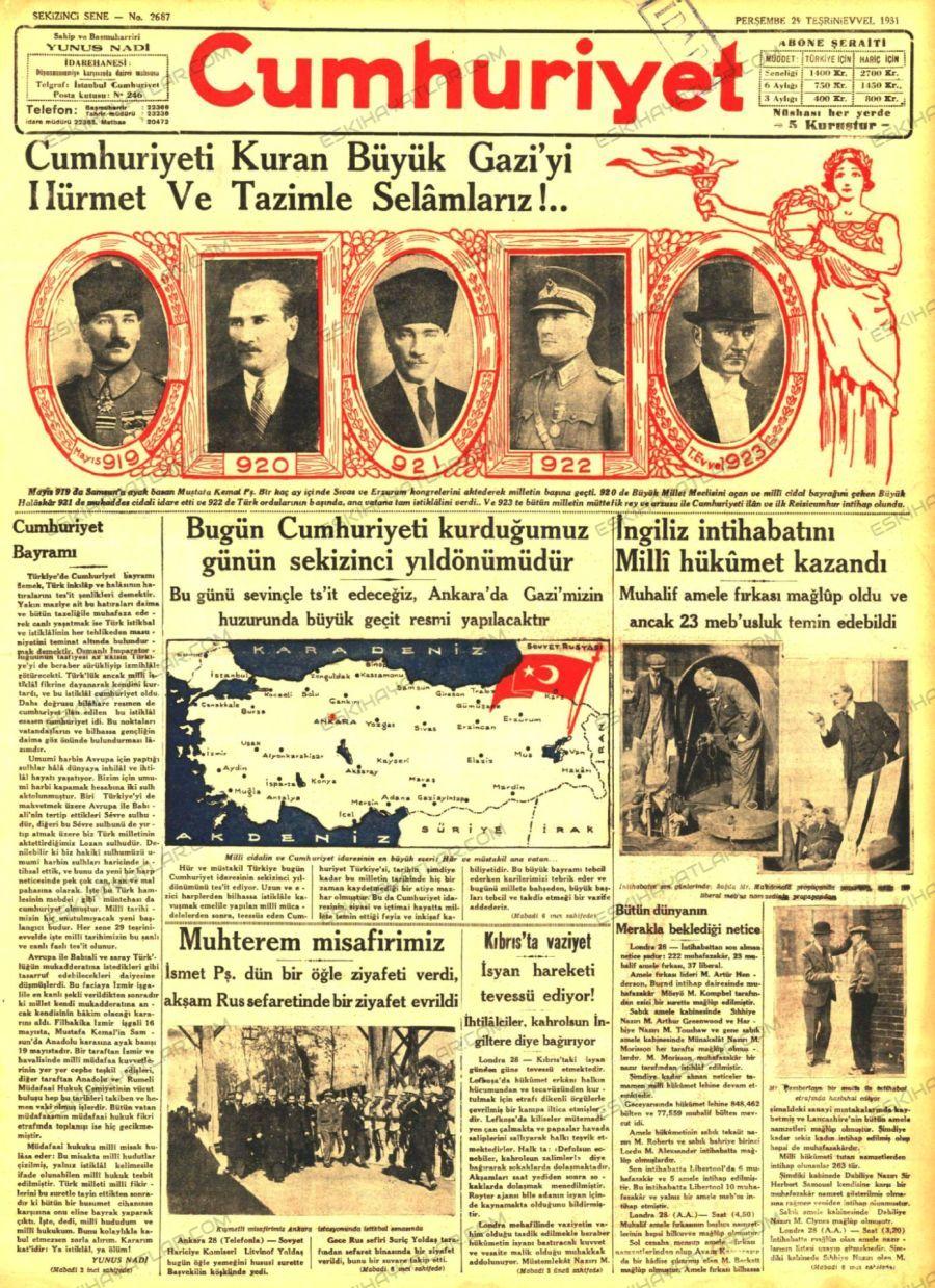 0423-cumhuriyet-bayrami-gazete-arsivi-1931