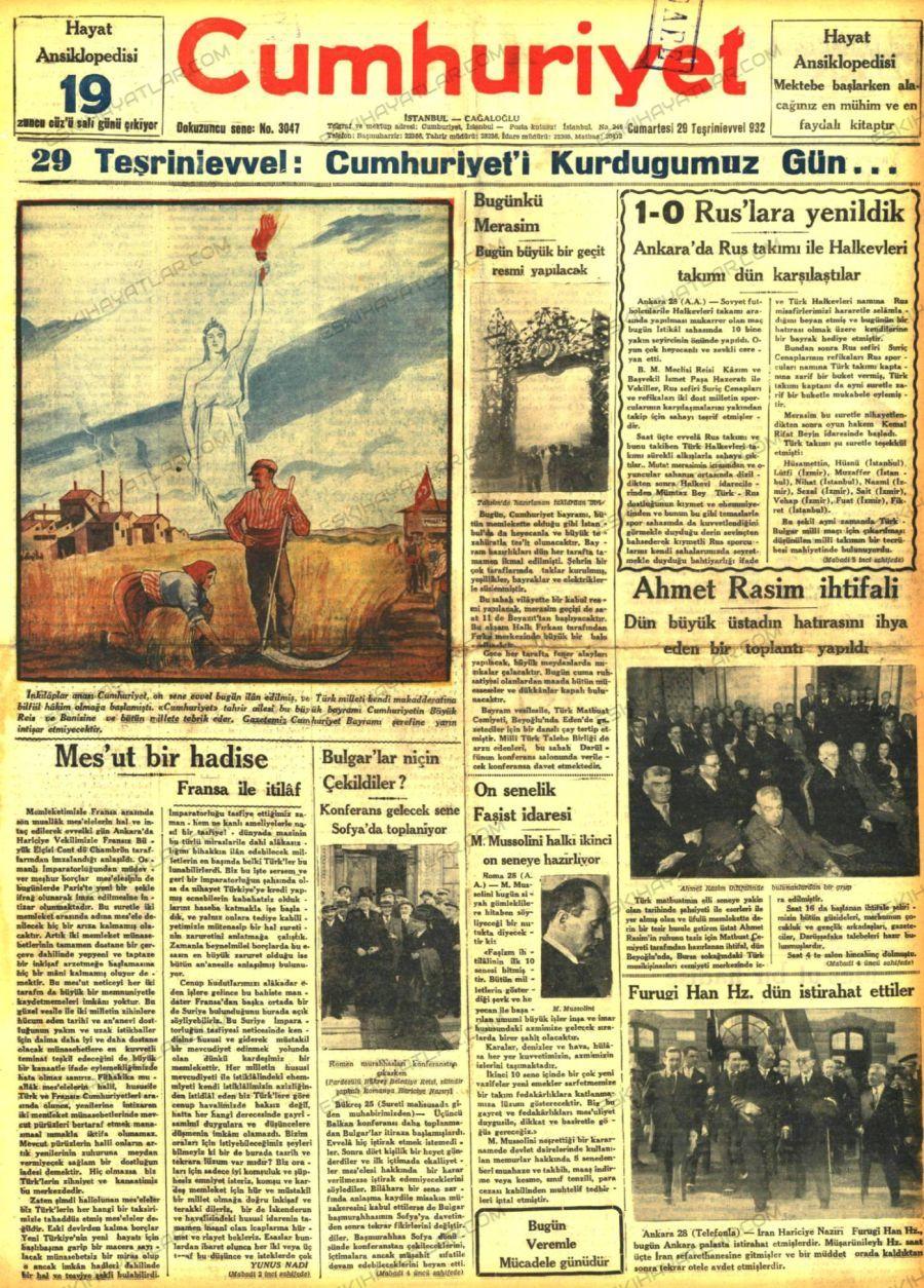 0423-cumhuriyet-bayrami-gazete-arsivi-1932