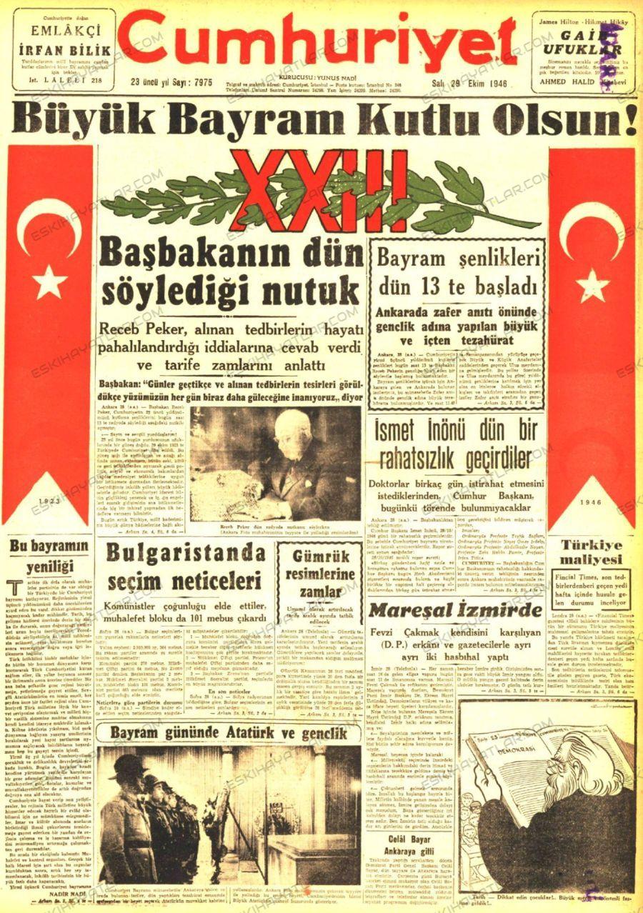 0423-cumhuriyet-bayrami-gazete-arsivi-1946