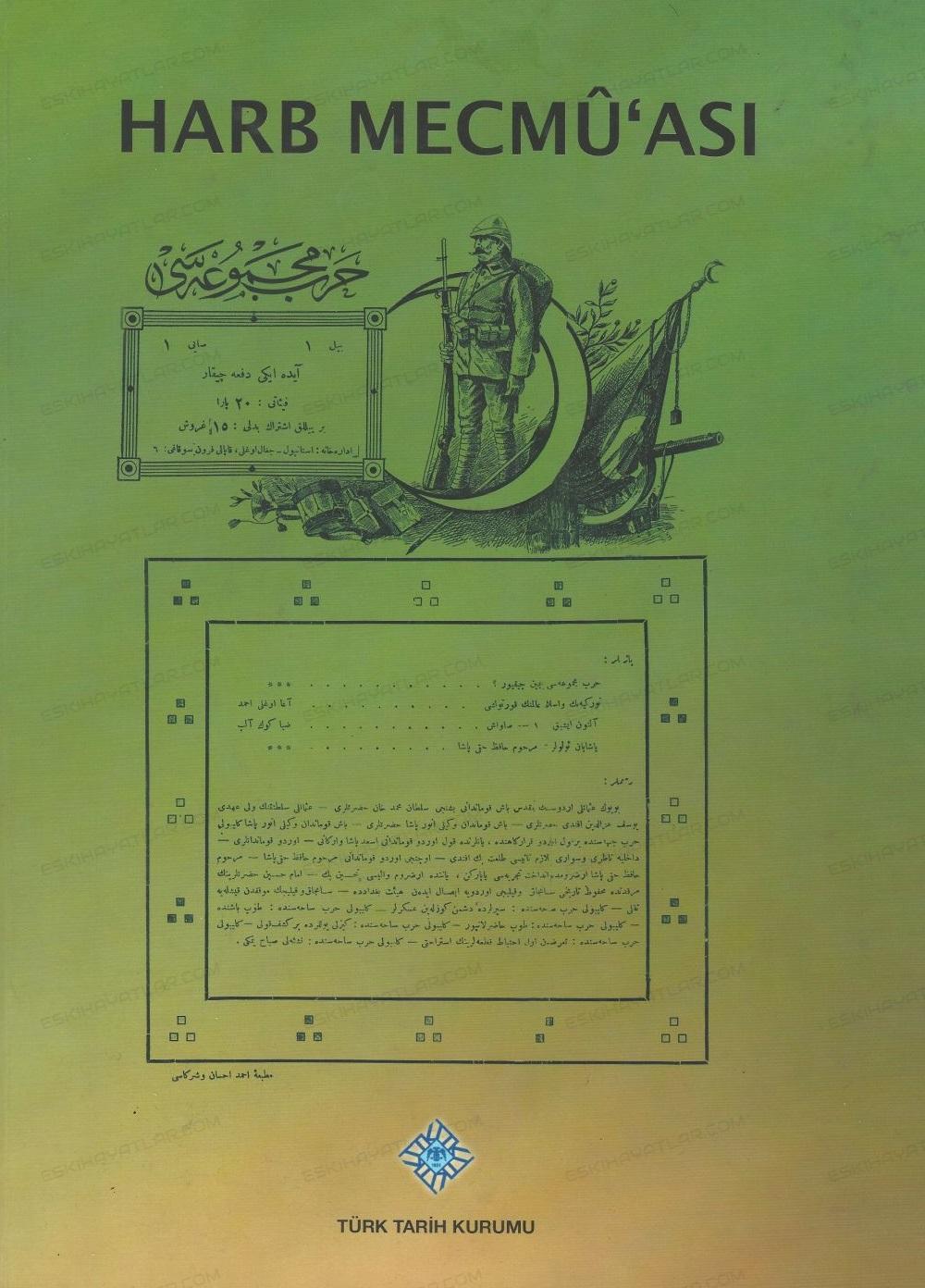 0490-harb-mecmuasi-kasim-1915-haziran-1918-turk-tarih-vakfi (1)