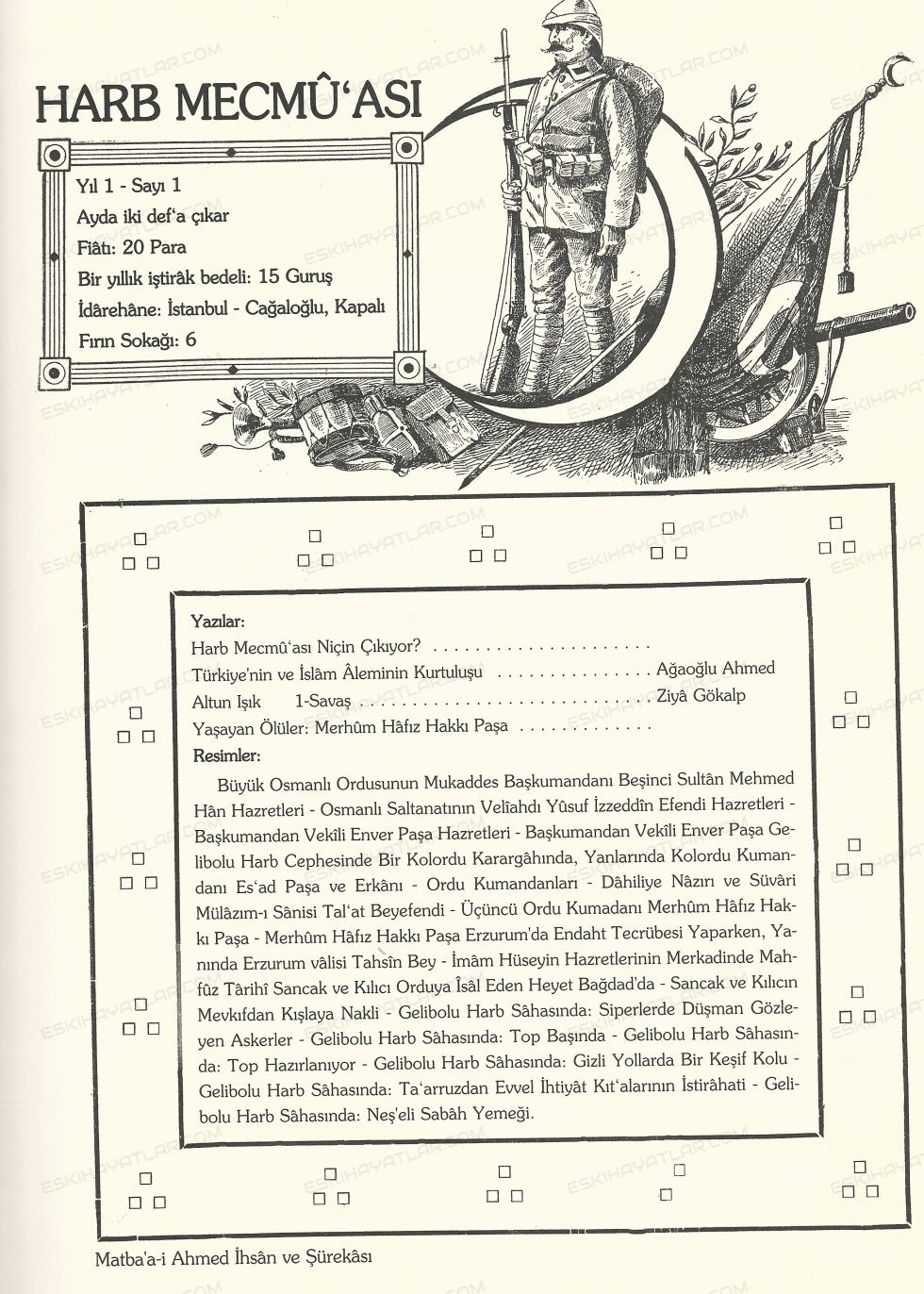 0490-harb-mecmuasi-kasim-1915-haziran-1918-turk-tarih-vakfi (3)