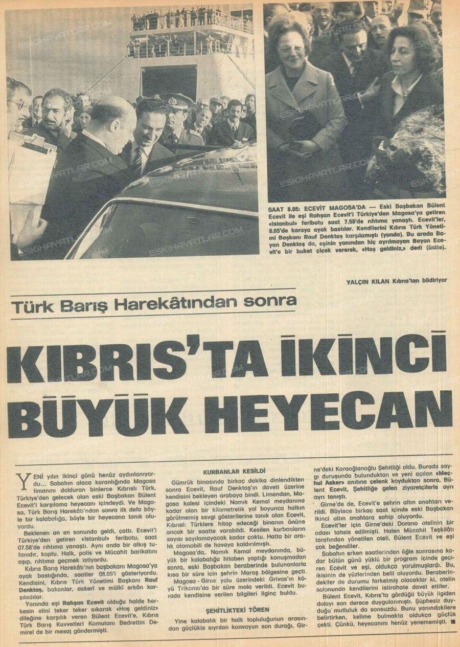 0532-bulent-ecevit-kibris-baris-harekati-gazete-arsivleri-karaoglan-gencligi-hayat-dergisi-1975-yili-koleksiyonu (3)