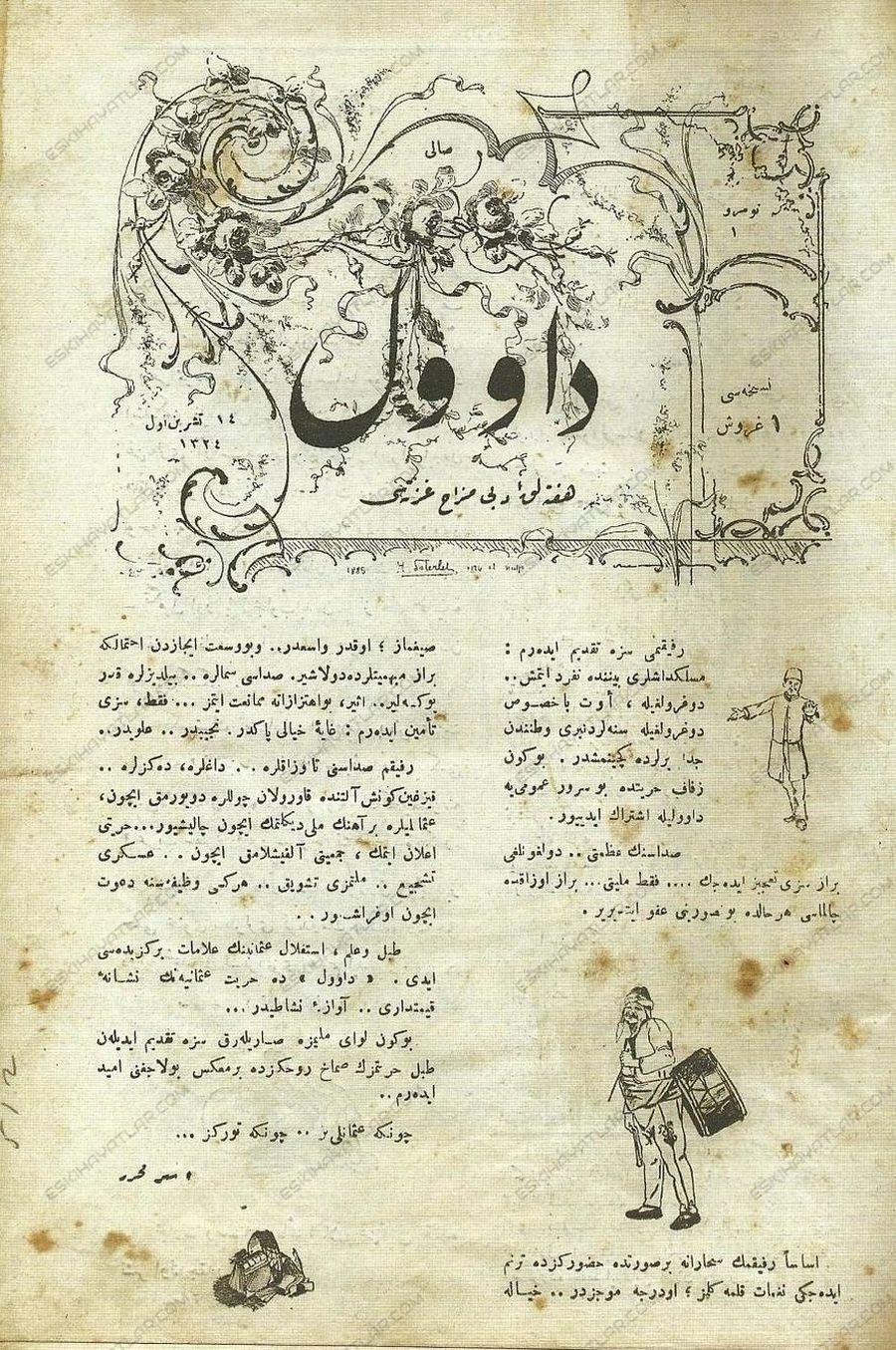 0458-ii-mesrutiyet-1908-yilinda-turkiye-2-mesrutiyet-dokumanlari (4)