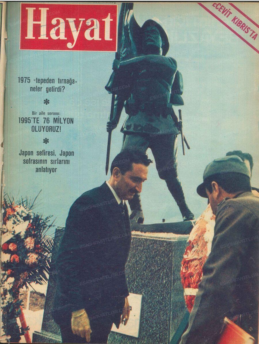 0532-bulent-ecevit-kibris-baris-harekati-gazete-arsivleri-karaoglan-gencligi-hayat-dergisi-1975-yili-koleksiyonu (1)